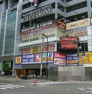 パチンコ店舗跡地の現在 大阪府27 画像・パチンコチュートリアル