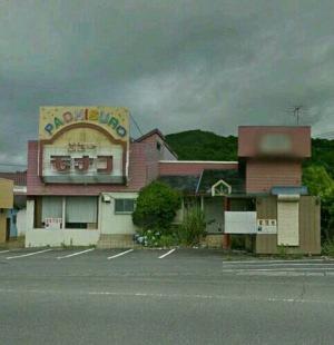 磐田 市 パチンコ