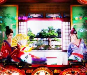 慶次 パチンコ 動画 の 花 漆黒